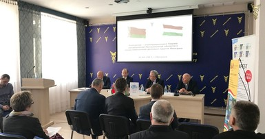 Business meeting between business community of Hungary and Mogilev region
