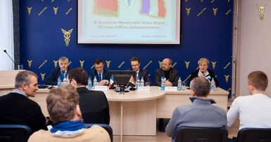 III Belarus-France Business Forum