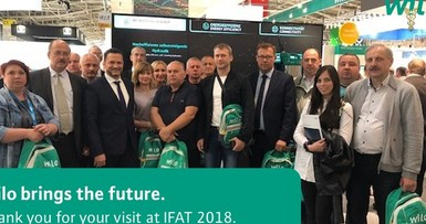Business visit to IFAT-2018 exhibition, Munich, Germany