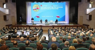 V Forum of Regions of Belarus and Russia