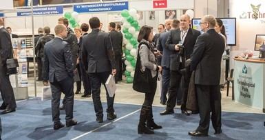 VIII International Investment Forum in Mogilev