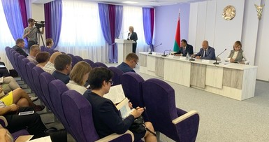 Meeting with business of Bobruisk and Bobruisk district